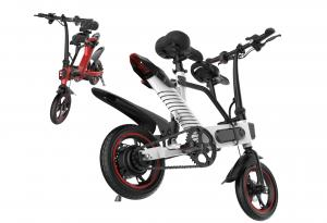 China Economical Folding Electric Bicycle Lightweight 2 Wheels 12  Different Color For City Road on sale