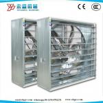 SS Propeller Wall Mounted Big Airflow AC Centrifugal Exhaust Fan for Poultry Farm /Industry Workshop 50Inch with CE/CCC