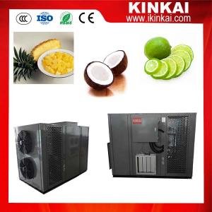 China Lowest price for food dehydrator,food dryer machine, vegetable drying machine on sale
