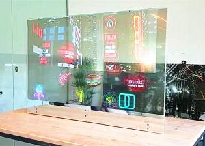 China Ultra Thin OLED Display 128x64 / Waterproof Transparent Window Display on sale