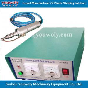 China Small Spot Welder Chicken Manure Belts Fix Repair Cheap Hand-held Ultrasonic Welding Machine on sale