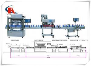 China Fruit Powder Juice Production Line 380V Rated Integrated Designed ISO Assured on sale