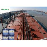 China Multicolor Alkyd Boat Deck Paint Epoxy Spray Paint 75 Microns Wet , Topcoat Type on sale