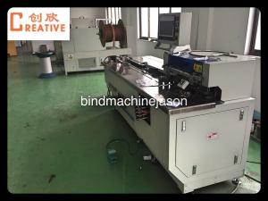China Automatic double coil binding machine with hole punching function PBW580 on sale
