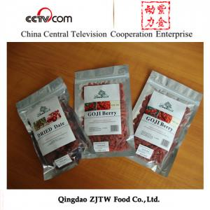 China High Quality Sun Dried Goji Berry on sale