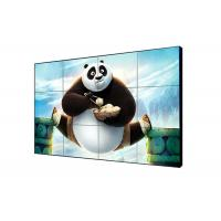 Ultra HD Resolution LCD Video Wall Higher Brightness Long Life For Exhibition Halls