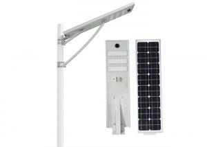 China Waterproof 15W 20W Solar Powered LED Street Lights Micro - Controller CE RoHS Approved on sale