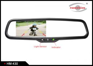 China RGB Car Rearview Mirror Monitor With Backup Camera, Car Mirror Camera System on sale