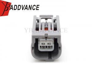 China 7287-3838-40 Waterproof Automotive Connectors Socket With Terminals For Car on sale