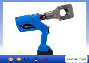 China Cutting Dia. 45mm Armored Cable ACSR Hydraulic Electrical Battery Cable Cutter on sale