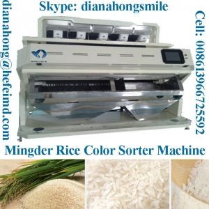 China Rice color sorter machine for India, Thailand, Pakistan, Bangladesh on sale