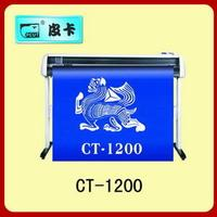 CT1200 cutting plotter machine