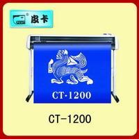 China CT1200 cutting plotter machine on sale