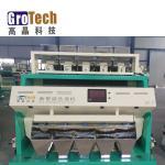 Fabricant de la Chine de trieuse de couleur d'arachide de GroTech, trieur de couleur pour l'arachide