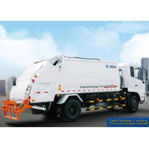 China Garbage Compactor Truck, Rear loader garbage trucks, ZJ512lZYSA4 self compress, self dumping for collecting refuse on sale