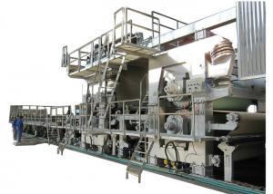 China 50HZ Kraft Paper Making Machine , 100-300T Self Production Paper Board Making Machine on sale