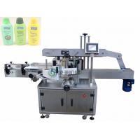 China ビール丸ビンのための自動 OPP の熱い収縮の分類機械 on sale