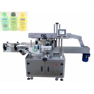 China Auto OPP Hot Automatic Labeling Machine 20000 bph For Beer Round Bottle on sale