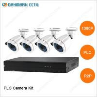 No cable needed power line communication weatherproof 4 camera security system