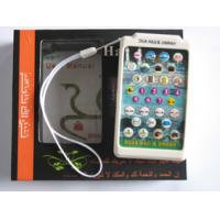 White Duaa Haji Player with Torch Light , LED Light , String , Earphone and Wire