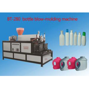 China Extrusion Automatic Moulding Machinefor HDPE / PP Laundry Detergent Bottle ISO9001 on sale