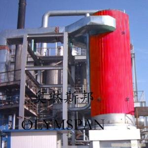 China most efficient 1400kw coal, oil, gas fired heating boilers system on sale