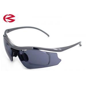China Ultra - Light Men / Women Prescription Sports Sunglasses With RX Insert on sale