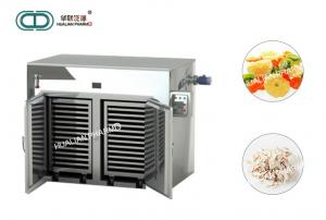 China Fruit Vegetable Hot Air Circulation Oven Stainless Steel 316L CT-C Series Industrial on sale