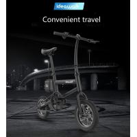 Battery Operated Electric Folding Scooter For Adults , Fold Up Electric Bike