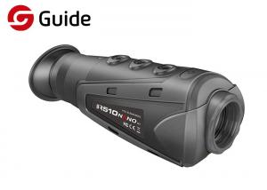 China Handheld Military Grade Thermal Scope , Night Vision And Thermal Scope on sale