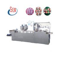 China DPP-400 Blister Packing Machine,small blister packing machine,DPP-250 blister packing machine,Olive oil blister packing on sale