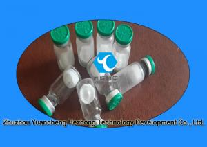 China CJC - 1295 muscle building peptides With Dac , 2mg / Vial Fat Burning weight on powder 863288-34-0 on sale