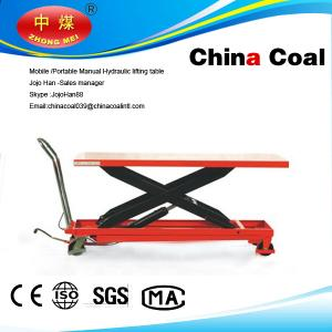 China Mobile  manual hydraulic lifting table on sale