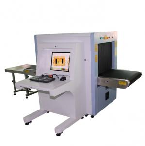 China Security Inspection Luggage X Ray Machine For Airport Metro Station / Hotel on sale