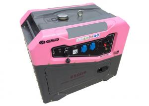 China Super Silent 220v 6kva small portable generators low noise level on sale