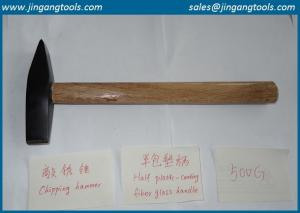 China chipping hammer with hickory handle, GS standard, factory supplier on sale