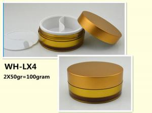 Quality 2x50gr dual cosmetic jar,daylight and night cream jar,divided jars with 2 for sale