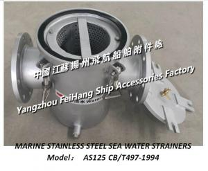 China Auxiliary machine sea water pump imported stainless steel sea water filter A125 CBM1061-1981 on sale