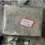 Ультра светлый сплав МгЛи 5% сплава лития магния мастерский для завальцовки Тхиксомолдинг штемпелюя прессформу Инджекттион