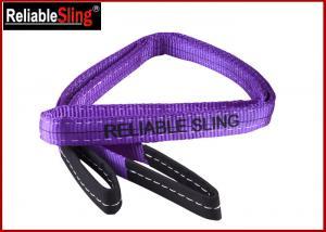 Quality WLL 4000 kg Polyester Flat Webbing Sling Duplex Eye Eye Webbing Belt for sale