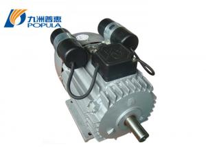 China 115V 60Hz Exhaust Fan Blower Motor on sale