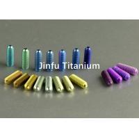 Green Yellow Titanium Set Screws M1 - M30 Pulp Architectural  Industrial Support