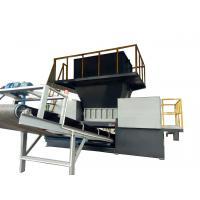 Waste Paper Shredder Machine