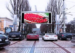 China Shopping Mall SMD3535 Outdoor Led Billboard Pixel Pitch 8mm on sale