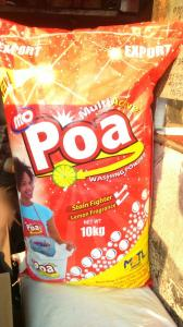 China 30g 10kg, good quality washing powder/350g hand detergent powder/500g laundry powder to africa on sale