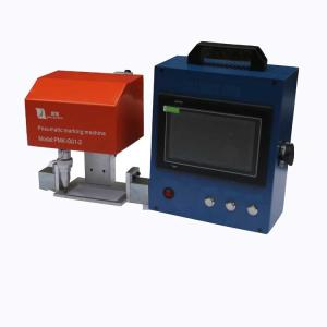 China Portable Mini Portable Dot Pin Marking Machine For Steel Cylinder on sale