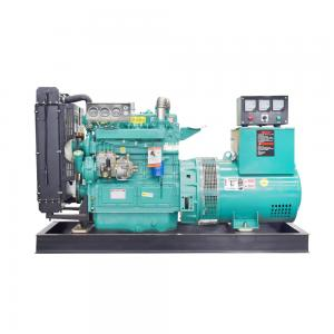 China 62.5kva 50kw Water Cooled Diesel Powered Generator With Pure Copper Brushless Alternator on sale