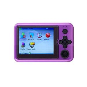 China newest game consoles PMP-II on sale