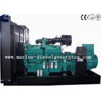 12 Cylinder Cummins 1000 Kva Generator Diesel Generator Set With LCD Intelligent Controller