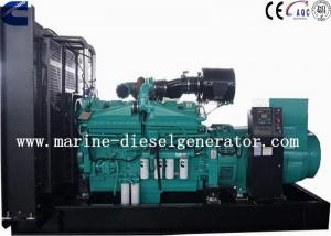 China 12 Cylinder Cummins 1000 Kva Generator Diesel Generator Set With LCD Intelligent Controller on sale